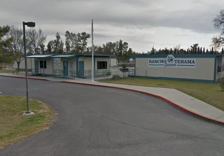 בית הספר ראנצ'ו טהמה