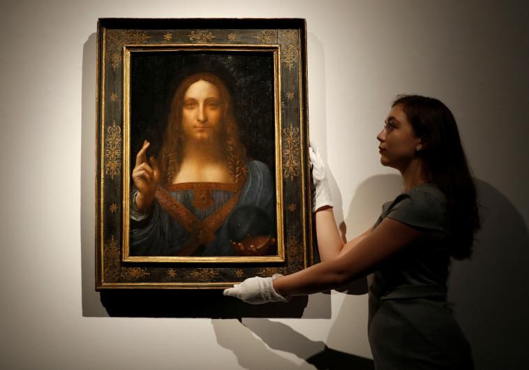 """יצירתו של ליאונרדו דה וינצ'י, """"סלבטור מונדי"""""""