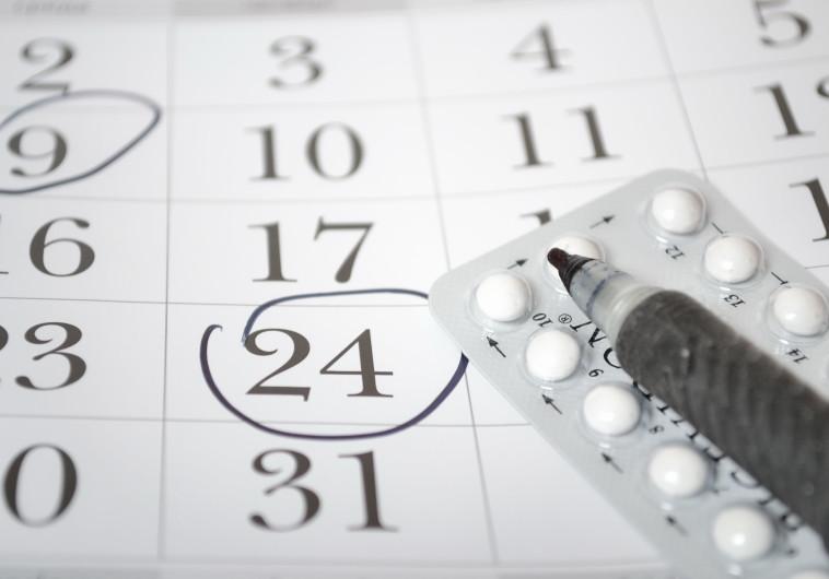 מחקר: נמצא קשר בין סרטן השד לשימוש בגלולות למניעת הריון