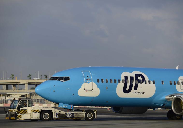מטוס של UP