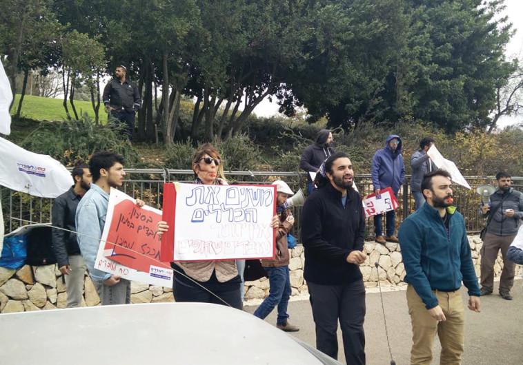 עובדי רשות חסות הנוער מפגינים מול משרד הרווחה. צילום פרטי