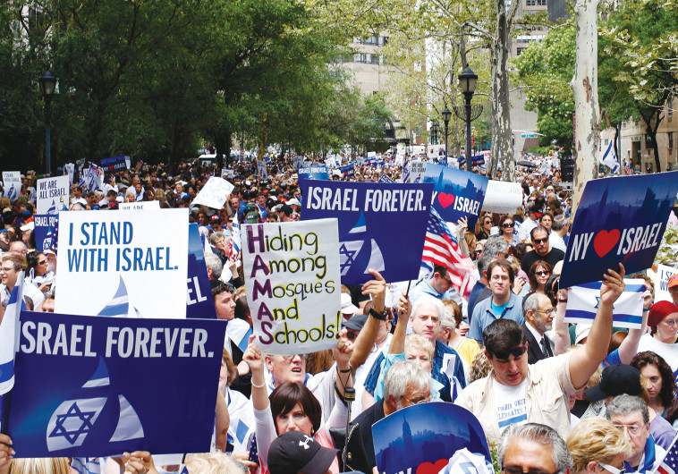 הפגנת תמיכה בישראל במהלך צוק איתן, ניו יורק