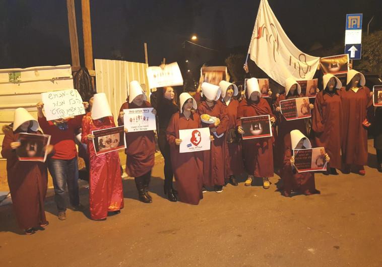 מחאת האמהות מול ביתה של שרת המשפטים
