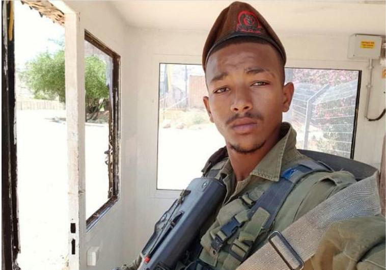 סמל ראשון אשטו טספו שנהרג בתאונה בכביש 6