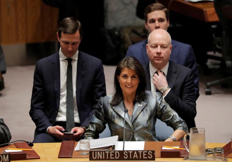 ניקי היילי במועצת הביטחון. צילום: רויטרס