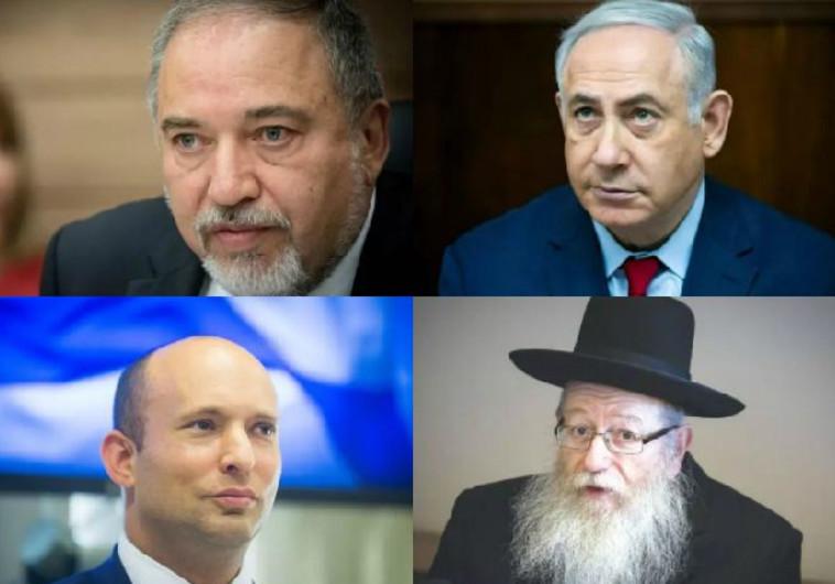 בנימין נתניהו, אביגדור ליברמן, יעקב ליצמן, נפתלי בנט