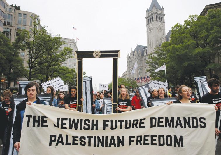 פעילי If Not Now מפגינים נגד העברת השגרירות לי-ם