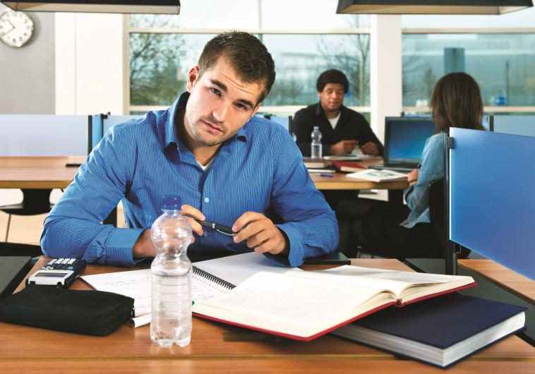 סטודנט
