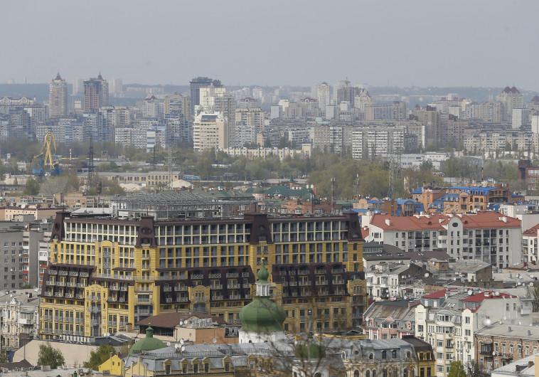 העיר קייב