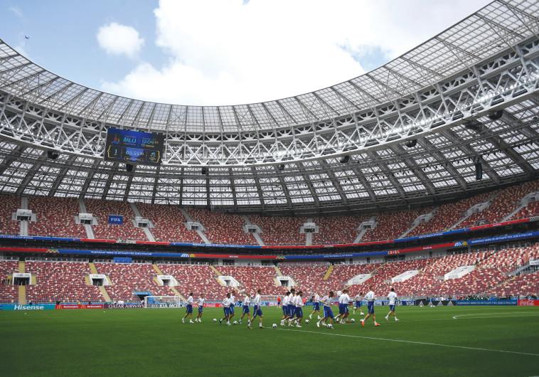 אצטדיון לוז'ניקי במוסקבה