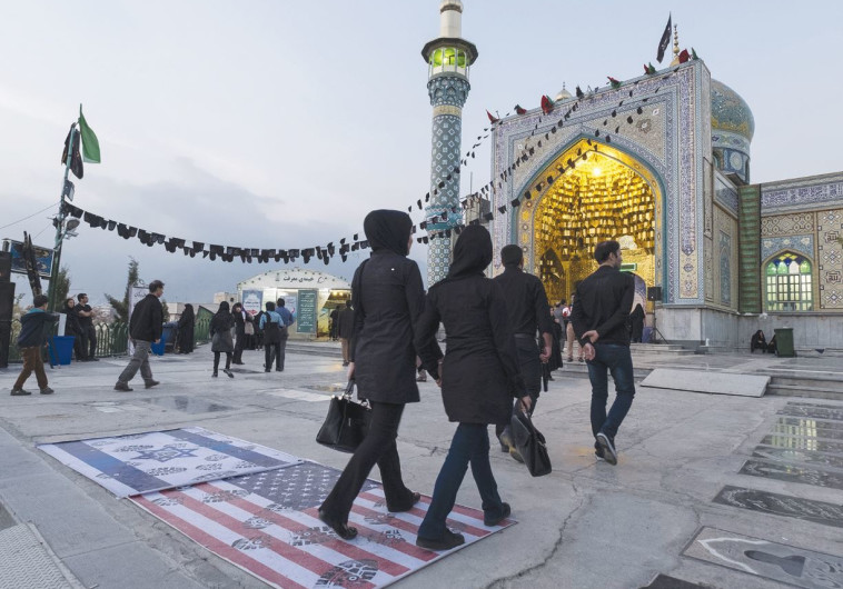 """תעמולה בטהרן נגד ארה""""ב"""
