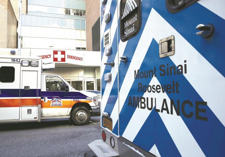 בית החולים מאונט סיני במנהטן