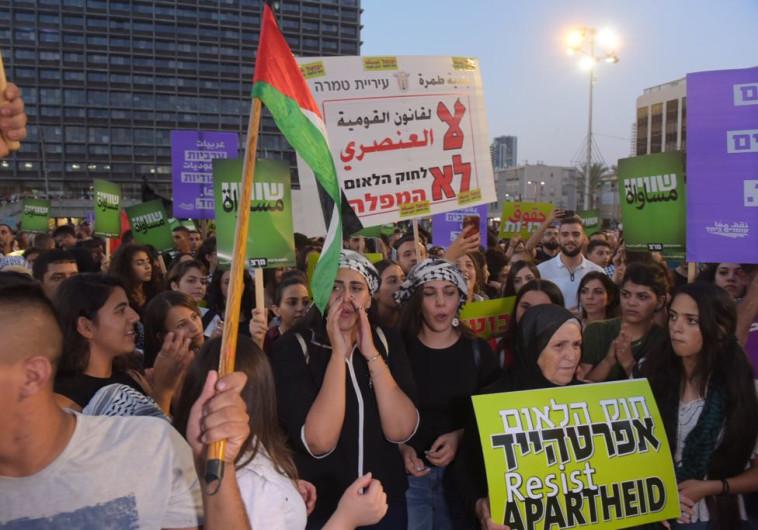 הפגנה נגד חוק הלאום בתל אביב
