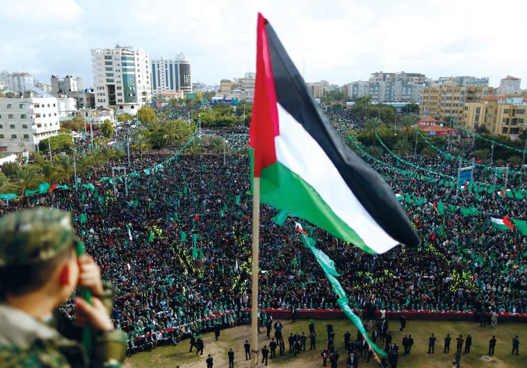 אירועי השנה ה-30 להקמת חמאס בעזה