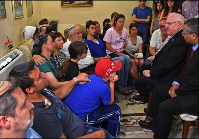 ריבלין בבית משפחת פולד בירושלים