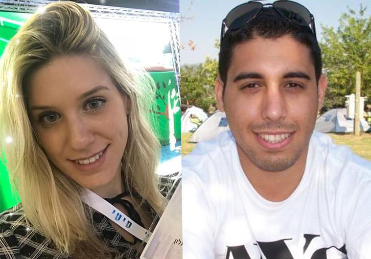 קים יחזקאל וזיו חג'בי שנרצחו בפיגוע באזור התעשייה ברקן