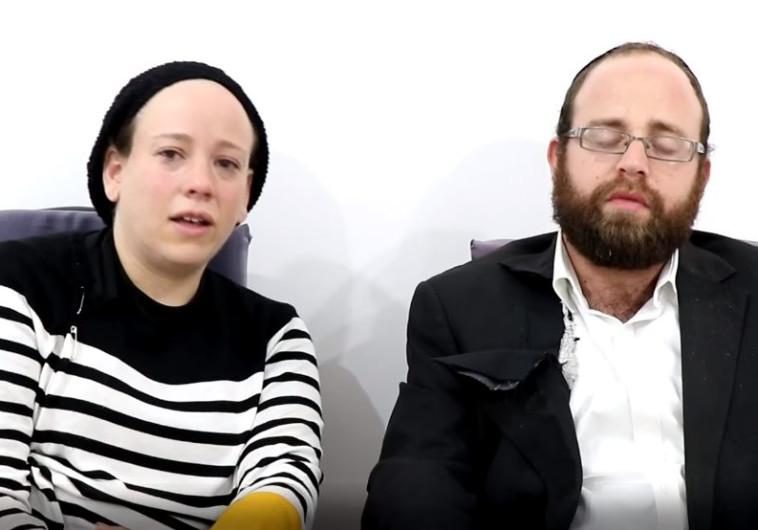ראובן ודבורה גינזבורג