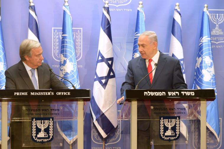 """מזכ""""ל האו""""ם אנטוניו גוטרש בפגישתו עם ראש הממשלה נתניהו. צילום: עמוס בן גרשום, לע""""מ"""