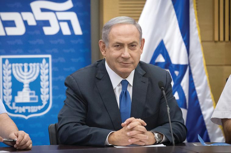 """""""תומך בהדרת ערבים"""". ראש הממשלה בנימין נתניהו. צילום: מרים אלסטר, פלאש 90"""