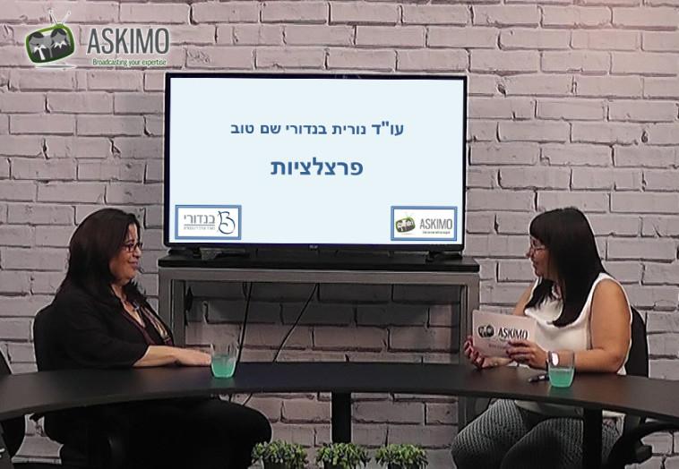 אסקימו TV. צילום מסך