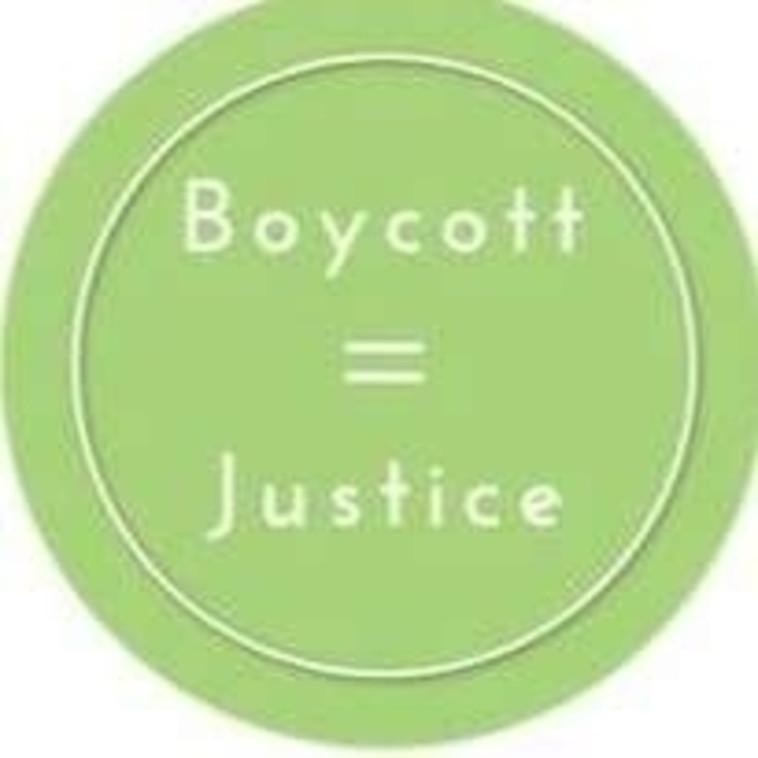 """""""חרם הוא צדק"""", מתוך עמוד הפייסבוק של פז"""
