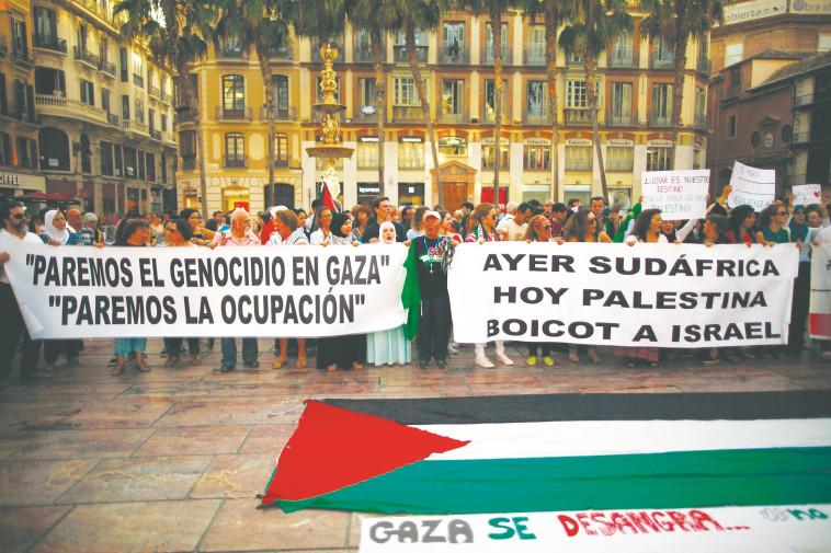 הפגנה נגד מוצרים ישראל בספרד. צילום: רויטרס.