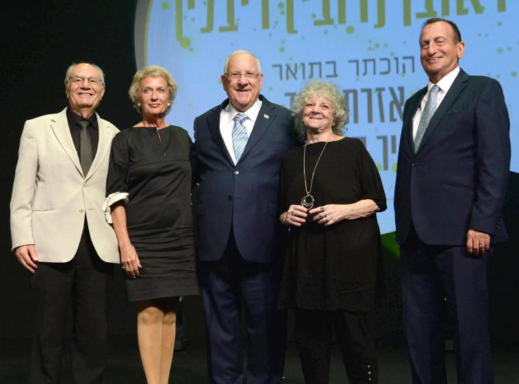 """זוכי אזרחות הכבוד של תל אביב. צילום: מארק ניימן, לע""""מ"""