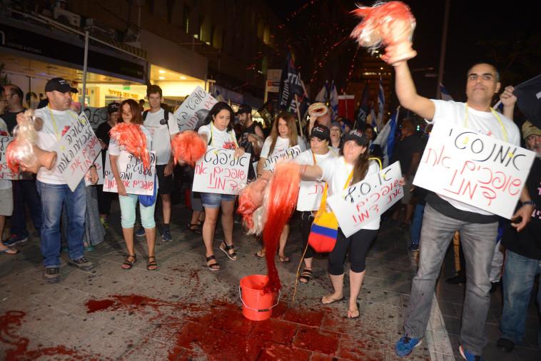 הפגנת תושבי דרום תל אביב, ארכיון. צילום: אבשלום ששוני
