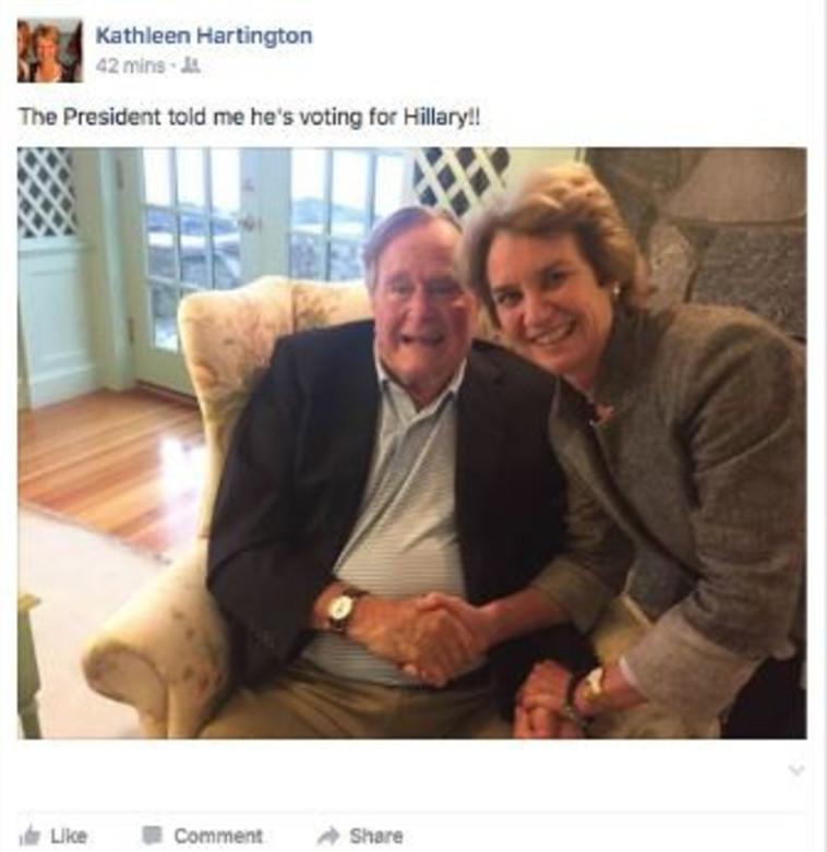 הפוסט של קנדי טאונסנד על הצבעתו של בוש האב. צילום מסך