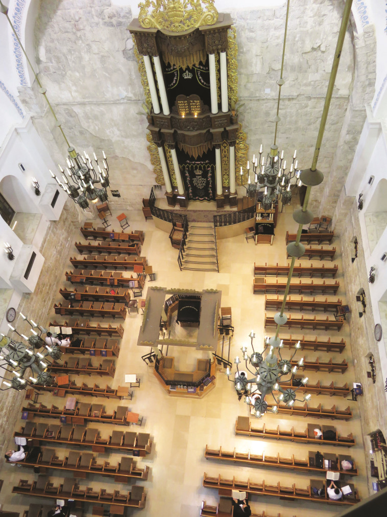 """בית הכנסת """"החרובה"""" בירושלים. צילום: מיטל שרעבי"""