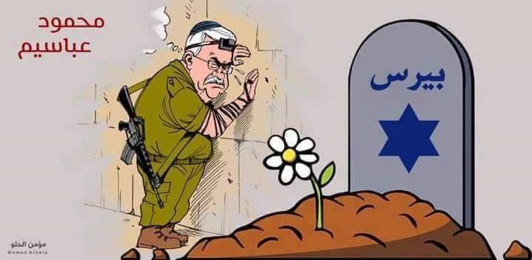 קריקטורה נגד אבו מאזן שהופצה באתר שאהב
