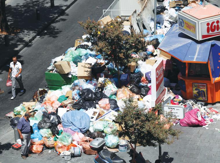 זבל ברחובות ירושלים. צילום: יוסי זמיר, פלאש 90