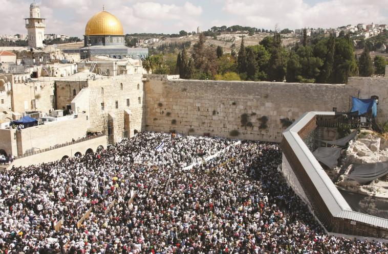 """ירושלים. """"מקום שקט, מסורתי ודינמי"""". צילום: דניאל דרייפוס, פלאש 90"""