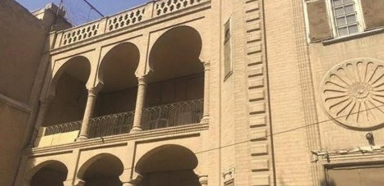 ביתו של שר האוצר לשעבר יחזקאל ששון בבגדד. צילום: AFP