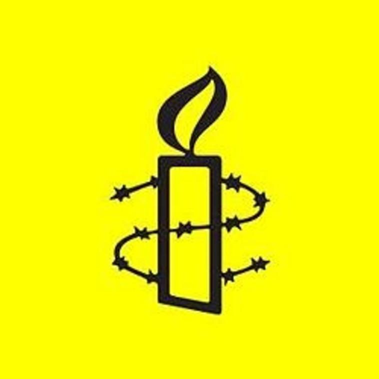 הלוגו של אמנסטי אינטרנשיונל