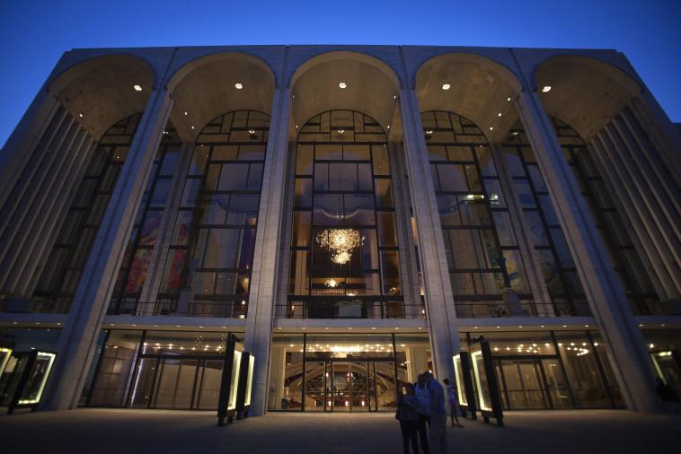 בית האופרה מטרופוליטן בניו יורק. צילום: רויטרס