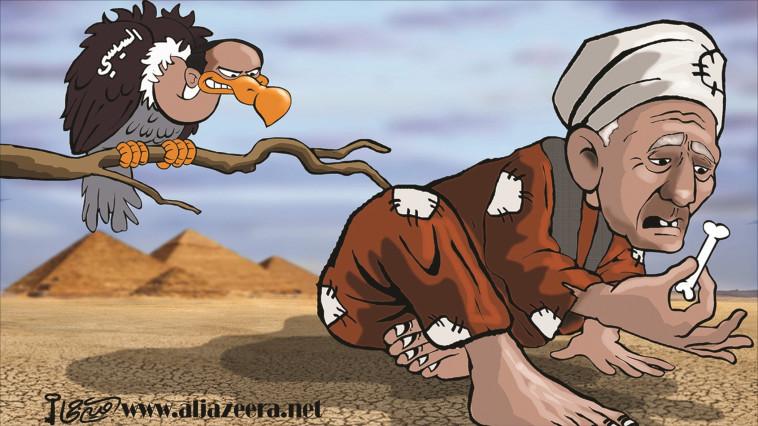 א-סיסי מחכה לטרוף את המצרי, קריקטורה באל-ג'זירה