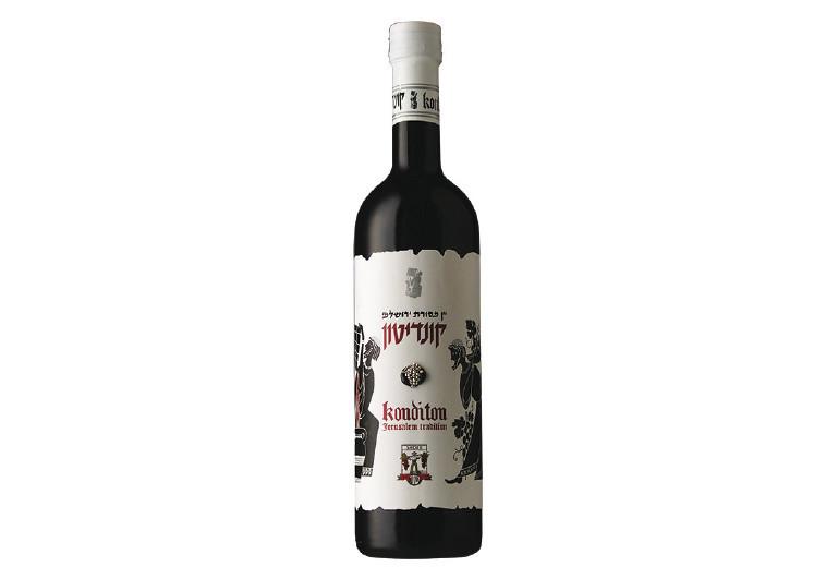 """מחוזק בברנדי וממותק בסילאן. יין קונדיטון 18. צילום: יח""""צ"""