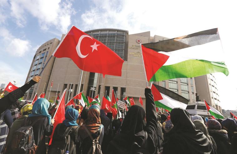 הפגנה פרו-פלסטינית באיסטנבול בחודש שעבר. צילום: רויטרס
