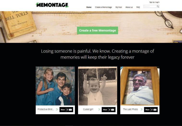 מיזם הנצחה, אתר Memontage