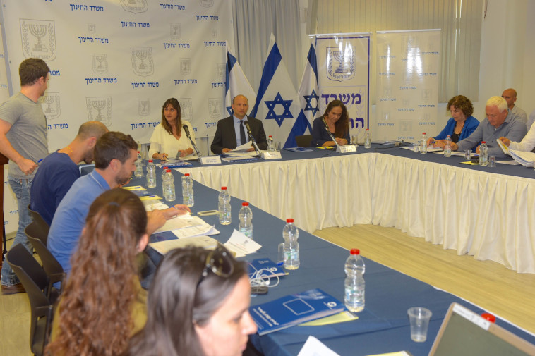 מסיבת העיתונאים של משרד החינוך. צילום: אבשלום ששוני