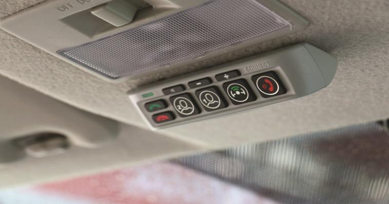 כפתור לזיהוי והתראה על שכיחת ילדים ברכב (צילום: יח''צ)