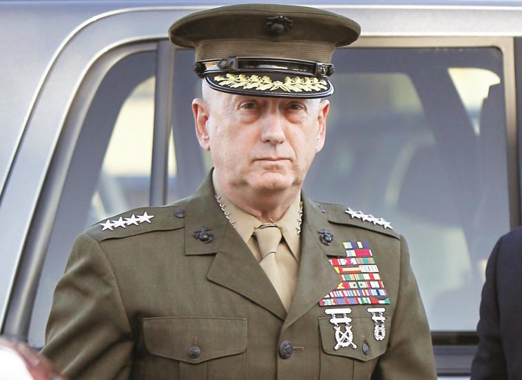 הגנרל ג'יימס מאטיס (צילום: רויטרס)