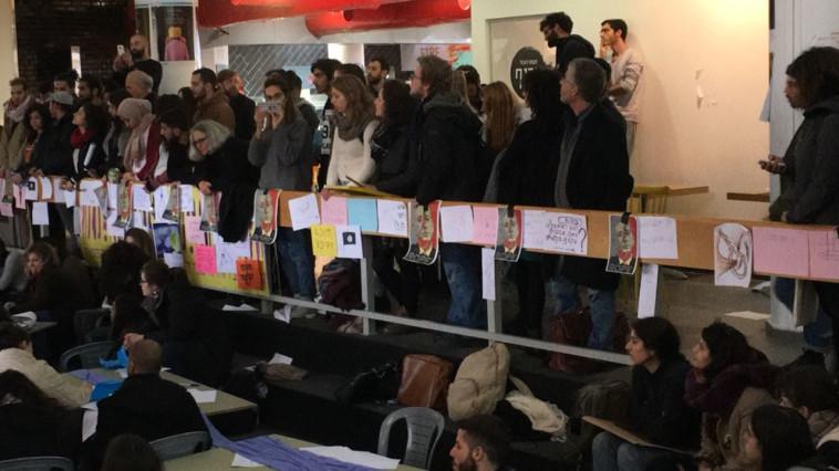 מחאת הסטודנטים בבצלאל. צילום: אגודת הסטודנטים