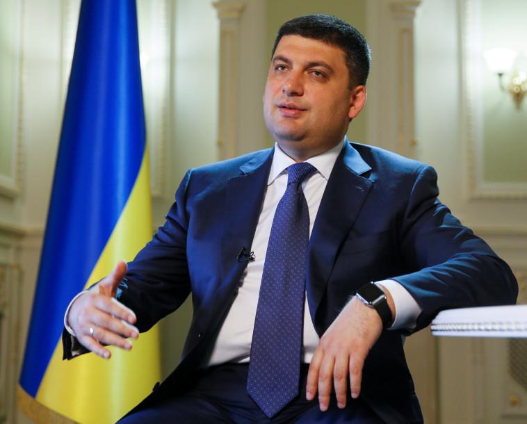 לא יגיע לביקור. ראש ממשלת אוקראינה - ולדימיר גרויסמן, צילום: רויטרס