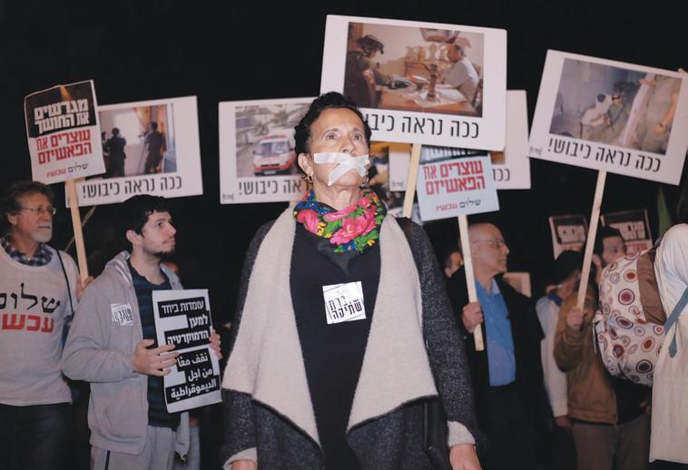 הפגנה של ארגוני שמאל. צילום: תומר נויברג, פלאש 90