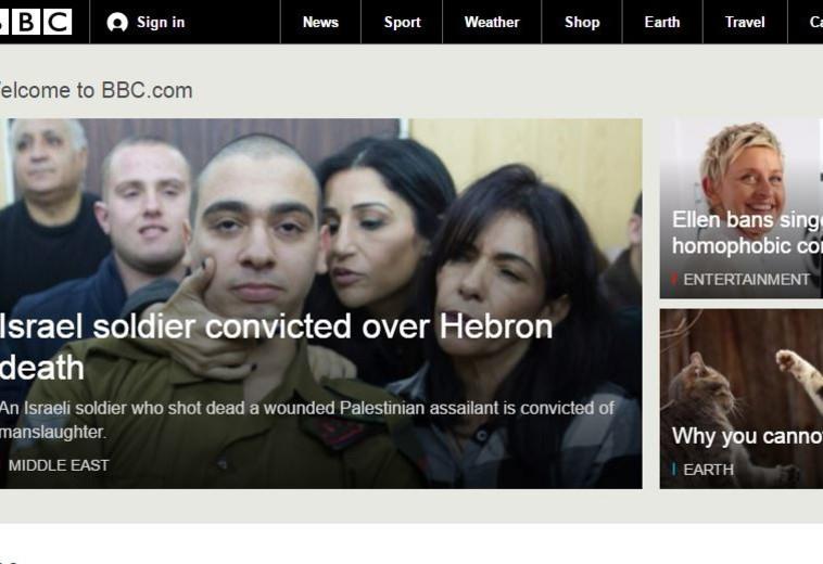 דף הבית של ה-BBC, צילום מסך