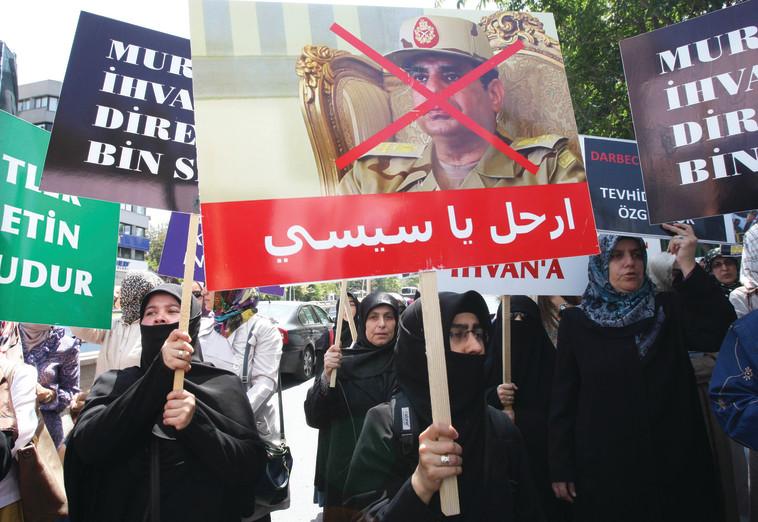 הפגנה נגד א-סיסי. צילום: ADEM ALTAN, AFP