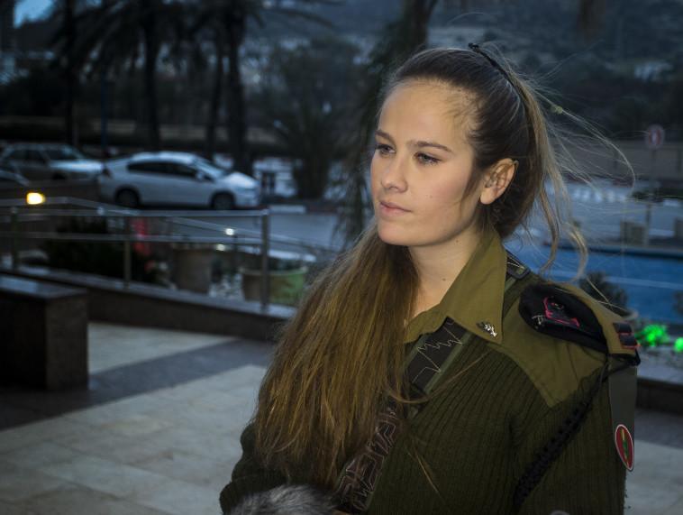 """סגן מאיה פלד. גם היא קורבן של דובר צה""""ל. צילום: מאיר וקנין"""