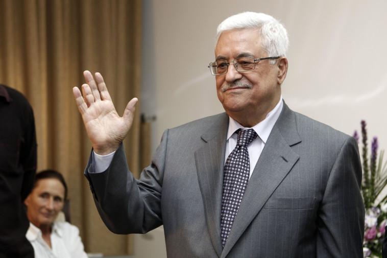 אבו מאזן במפגש עם ישראלים ברמאללה. צילום: פלאש 90